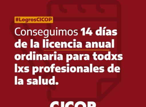 Un logro de CICOP: Se otorgaron 14 días de la licencia anual ordinaria para todxs lxs profesionales de la salud